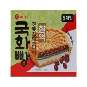 롯데푸드_국화빵멀티_150MLx5