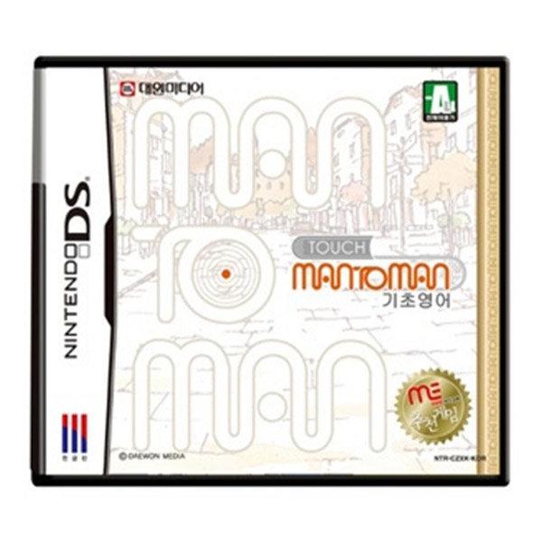 터치 맨투맨 기초영어 /닌텐도 DS 게임/ 3ds nds dsi 상품이미지