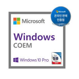 Windows 10 Pro 64bit DSP 한글 /윈도우10 프로 정품.