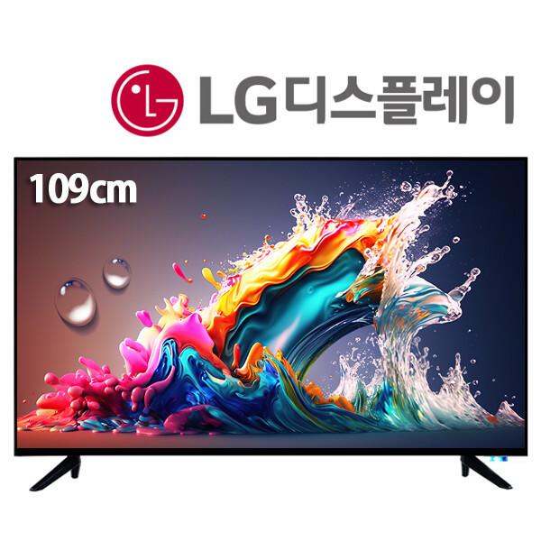 NEX 109cm(43) LED TV /무결점/ LG패널/ NF43G/ 신제품 상품이미지