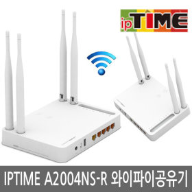 ipTIME/A2004NS-R/Router/Wireless/Wi-Fi