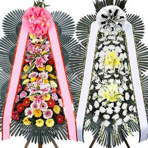 근조화환 개업 축하 조화 배달 전국 꽃배달