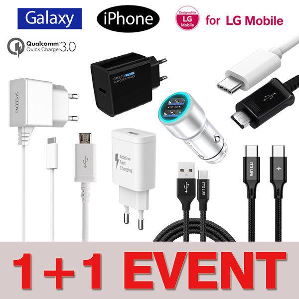 1+1 이벤트 / 정품 스마트폰 충전기 및 케이블 모음전 상품이미지