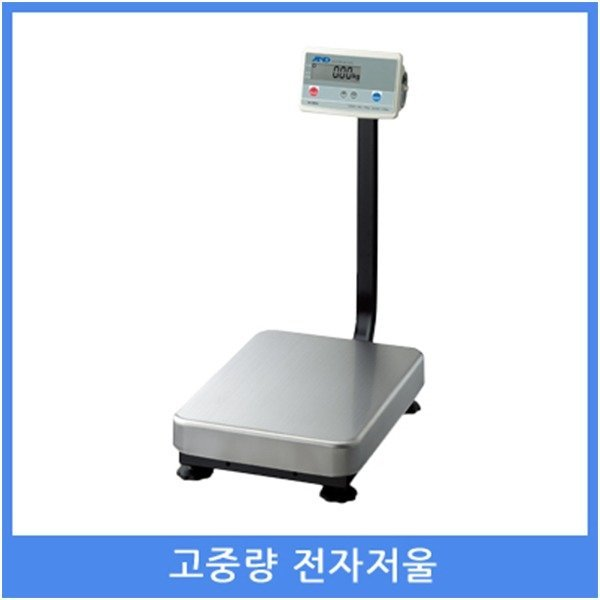 FG-150KAL-H/고중량전자저울/150kg/10g/Scales/AND 상품이미지
