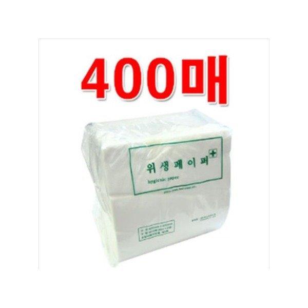 무료배송 (CM)위생카바 400매 1box(10개) 4000매 상품이미지