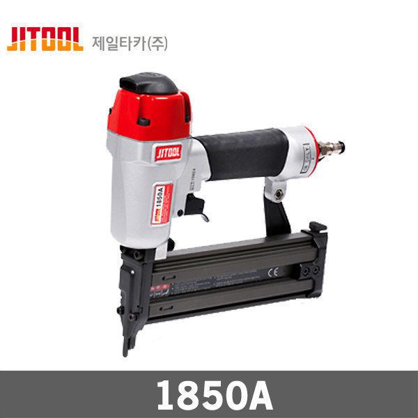 제일타카 에어타카 JIT-F50 1850A 인테리어 가구용 상품이미지
