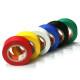 전기테이프 20개 전기절연테이프/PVC테이프/색상다양 상품이미지