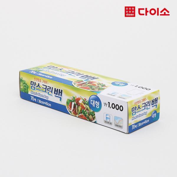 다이소 맘스크린 일회용 위생백(대)70매-56343 상품이미지