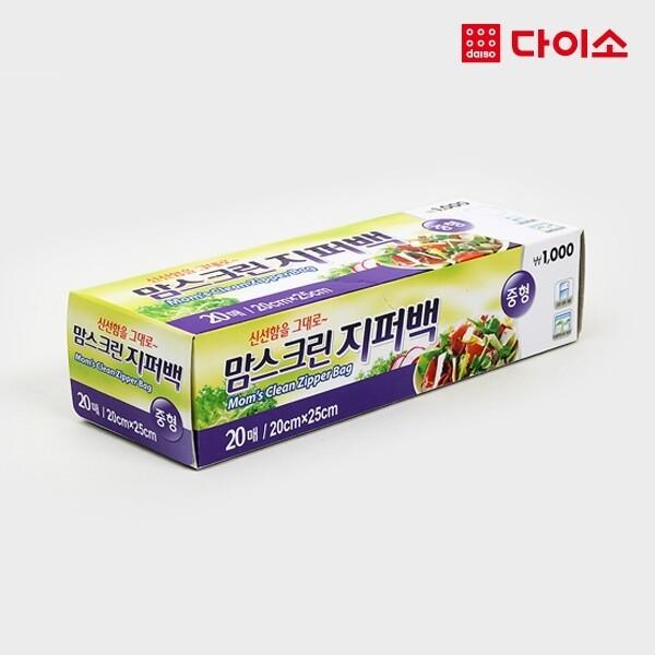 다이소 맘스크린 일회용 지퍼백(중)20매-56336 상품이미지