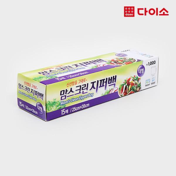 다이소 맘스크린 일회용 지퍼백(대)15매-56337 상품이미지