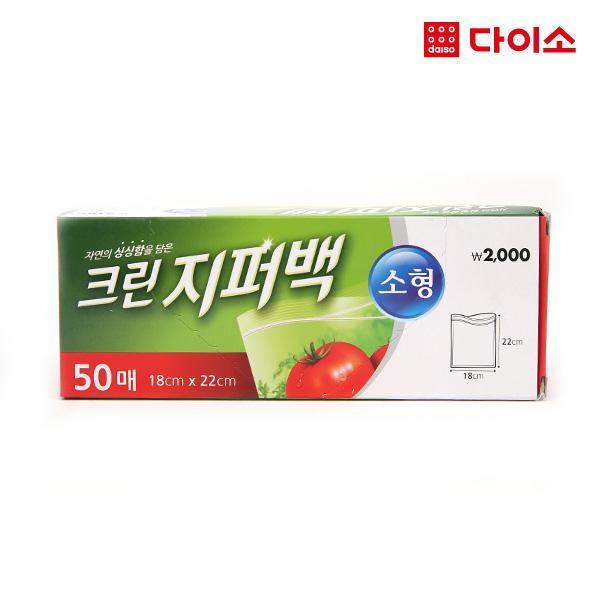 다이소 일회용지퍼백(소)50매-57911 상품이미지