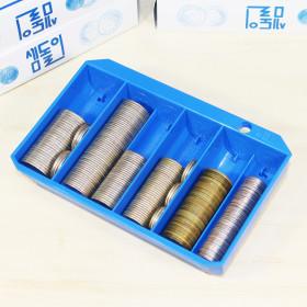 동전계수기/받침대형 셈돌이/LS-480/동전판/쉬운 수납