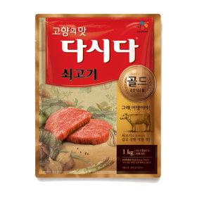 CJ_쇠고기다시다골드전문식당용_1KG