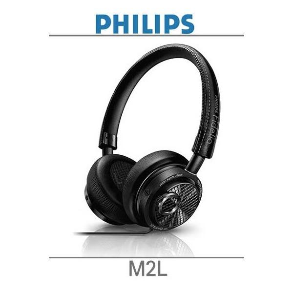 한양 필립스 Fidelio M2L/피델리오 M2L/포엠전자 정품 상품이미지