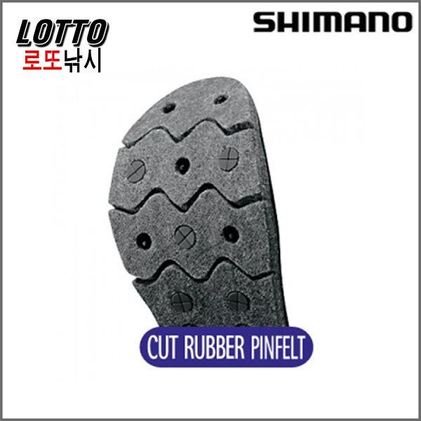 시마노 KT-035H 지오록 펠트 솔 키트 갯바위 밑창 깔 상품이미지