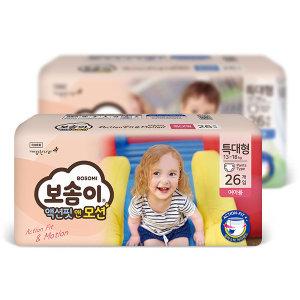 클리어런스 세일  리얼코튼 밴드/팬티 기저귀 4팩