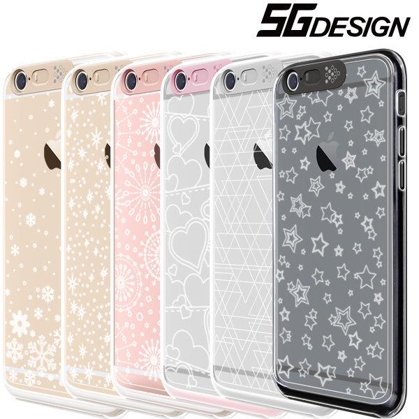 SG 아이폰6S플러스 라이팅 아머 쉴드 케이스 상품이미지