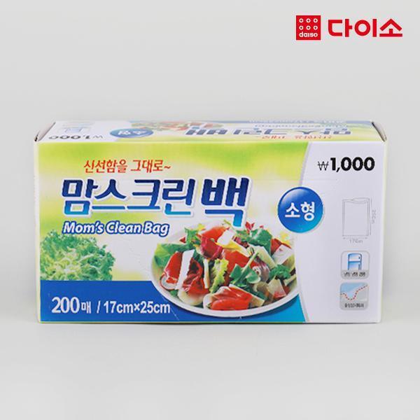 다이소 맘스크린 일회용 봉투 백(소)200매-56341 상품이미지