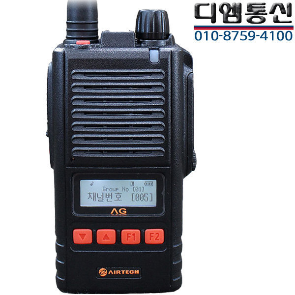 AG-400 에어텍 업무용무전기 고성능 등산/현장/업소용 상품이미지