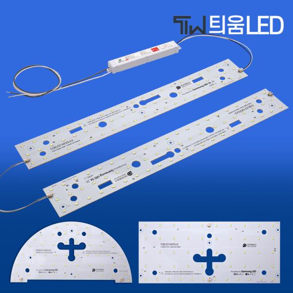 LG이노텍 G6 LED모듈 삼성안정기 리모컨 밝기조절 KS 상품이미지