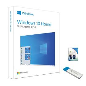 Windows 10 Home 처음사용자용 한글 FPP 정품 윈도우10