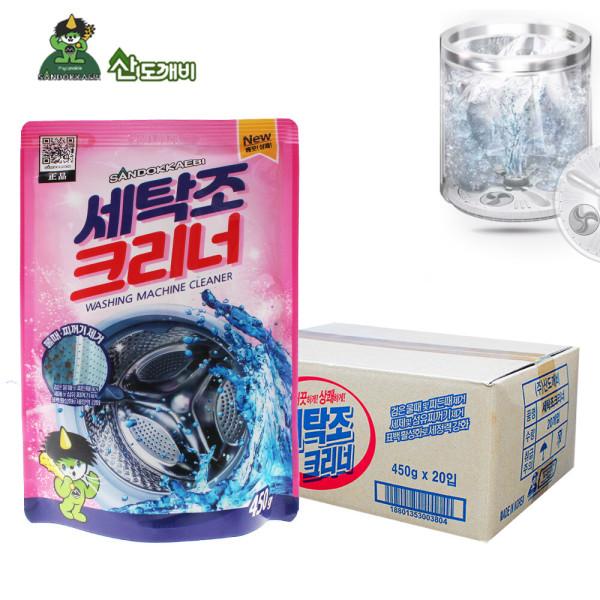 세탁조크리너 20개1박스 세탁조클리너 산소제표백제 상품이미지