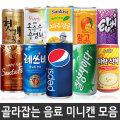 캔음료 30캔 레쓰비 콜라 사이다 음료수 캔커피 음료