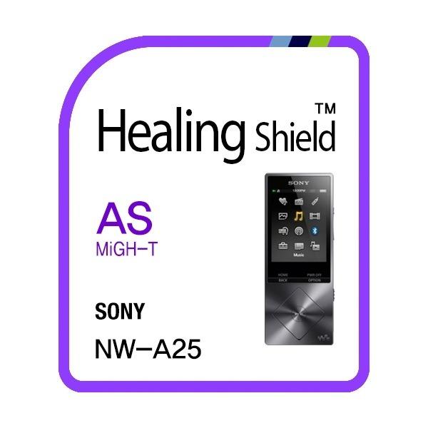 소니 워크맨 NW-A25 안티쇼크 방탄 액정보호필름 2매 상품이미지