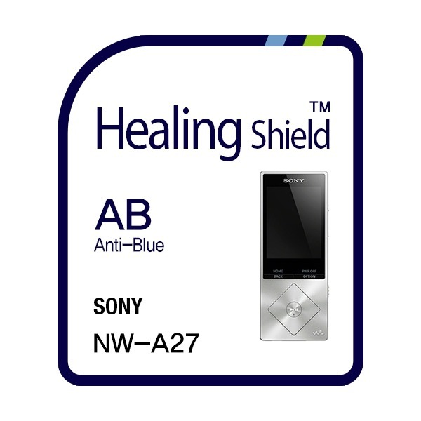 소니 워크맨 NW-A27 안티블루 방탄 액정보호필름 2매 상품이미지