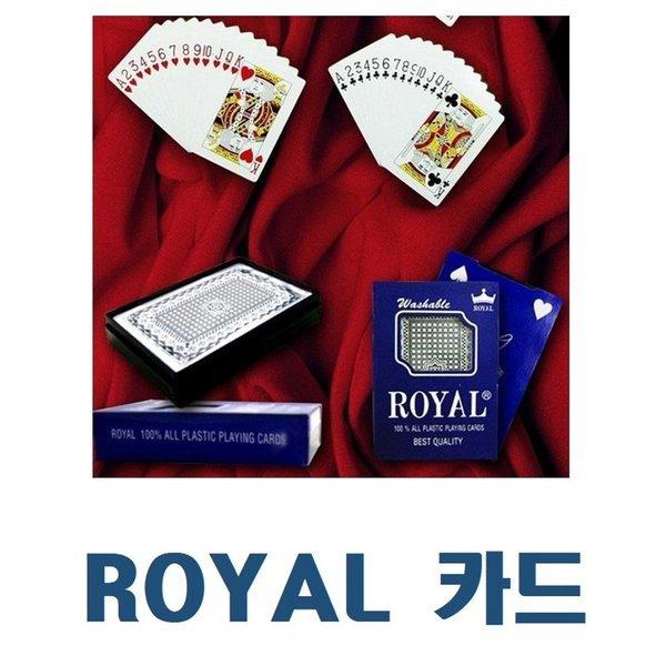 최고급료얄카드 트럼프 훌라 포커 보드게임 화투 마술 상품이미지