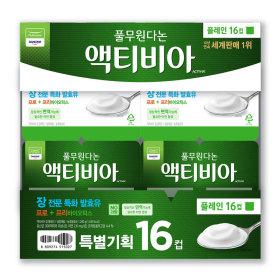 P 풀무원다논_액티비아컵16입기획 플레인 _80Gx16