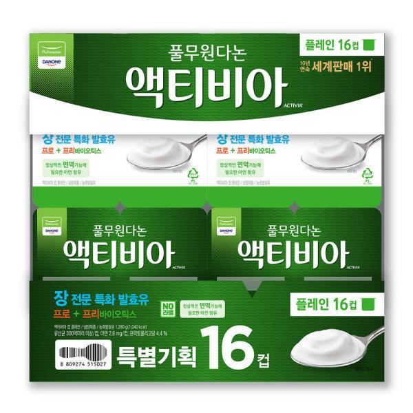 (전단상품)P 풀무원다논 액티비아컵16입기획 플레인  80Gx16 상품이미지