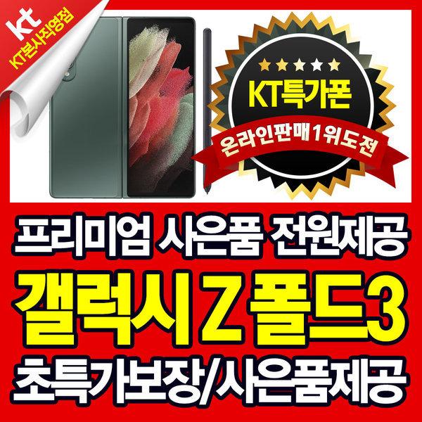 KT프라자 최신엘지스마트폰 기획전 초특가 LGX6 상품이미지