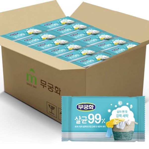 해피클럽 (무궁화) 살균 99비누 1box(32개) /살균비누 상품이미지