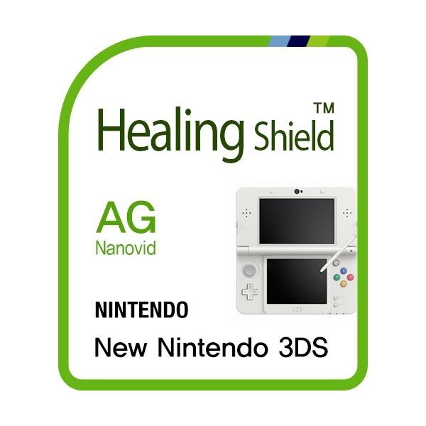 뉴 닌텐도 3DS AG 액정보호필름 2매(상/하 1세트) 상품이미지