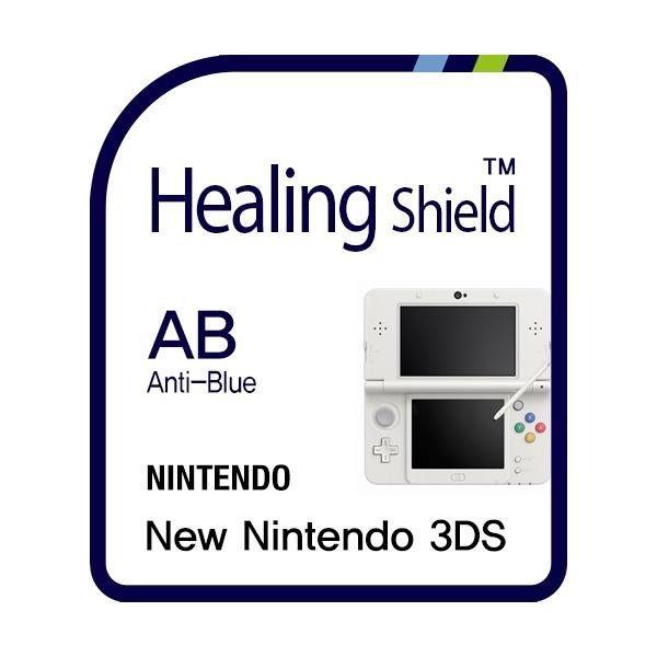 뉴 닌텐도 3DS AB 액정보호필름 2매(상/하 1세트) 상품이미지