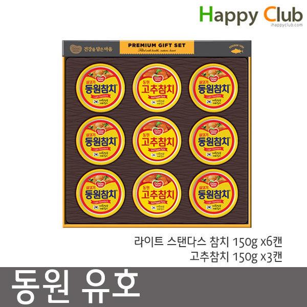 동원F B 동원유호 선물세트 동원 유호  1세트 P 상품이미지