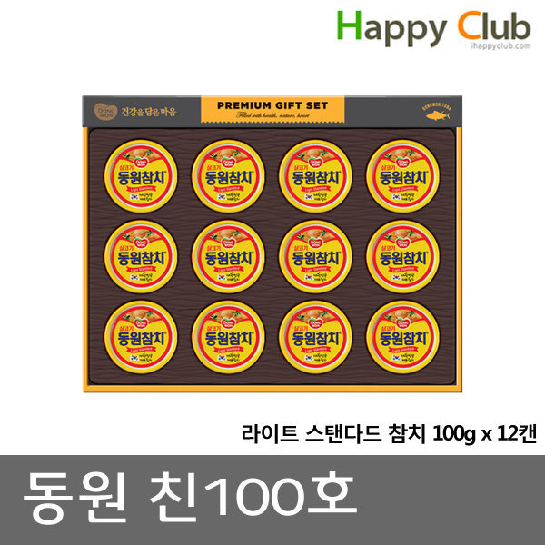 동원 친100호  참치캔세트 동원선물세트 P 상품이미지