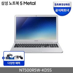 [삼성전자]한정특가 75만원 삼성노트북5 NT500R5W-KD5S Win7가능