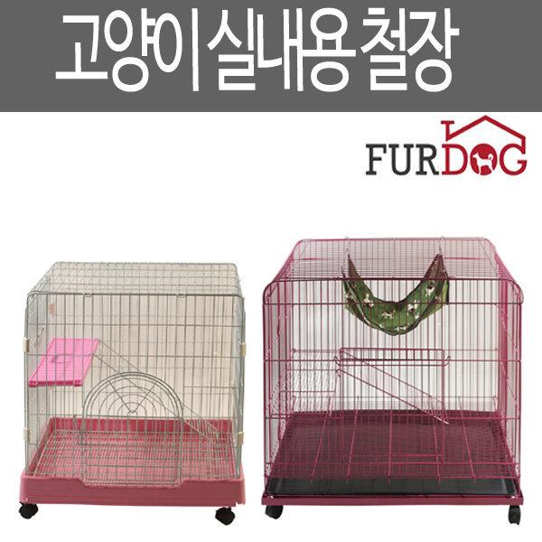 캣타워/고양이분홍장/고양이하우스/고양이철장/캣하우 상품이미지