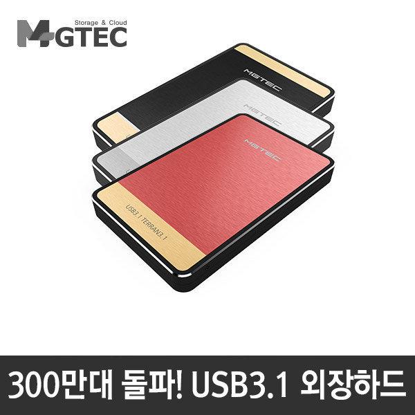 USB3.1 테란3.1t 외장하드 1TB 레드 상품이미지
