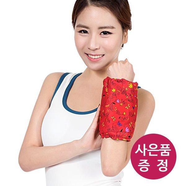 아이러브허브 허브 손목발목용 냉온찜질팩 - 레드 - 상품이미지