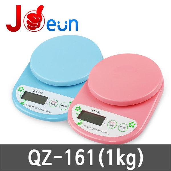 전자저울 주방저울 계량저울 디지털저울QZ-161(핑크) 상품이미지