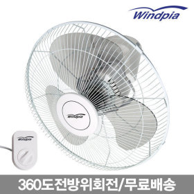 Ceiling Type/Electric Fan/5M/WF-2121