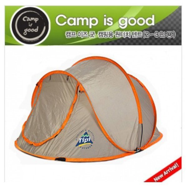 Camp is good - 캠프이즈굿 캠핑용 원터치 텐트 - TIPI 텐트 2~3인용 - 10면 텐트 설치 끝 상품이미지