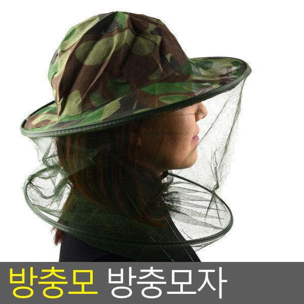 자외선차단 모자 방충모자 벌초 양봉 정글모 사파리 상품이미지