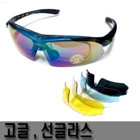 (OXO바이크) 선글라스 고글  스포츠고글 자전거선글라그 자전거용품 스포츠고글 안경 자전거부품 썬글라스