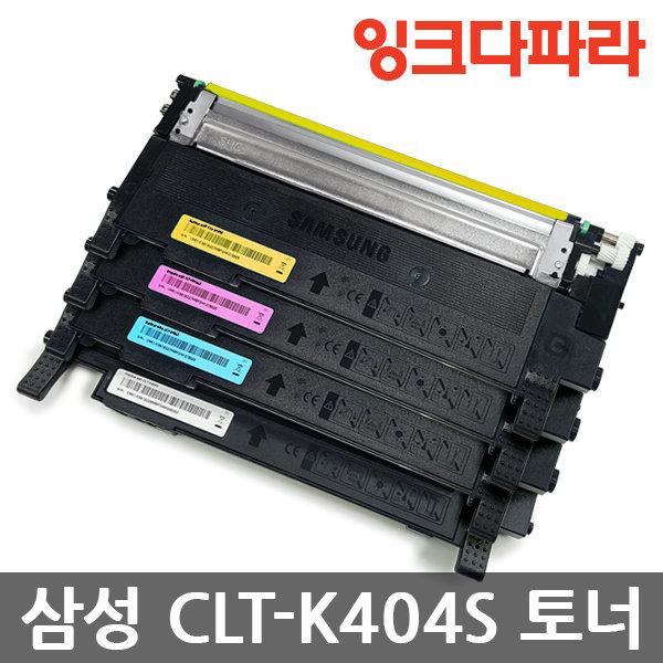 재생토너 CLT-K404S SL-C433 483 430 432 480 W FW 상품이미지