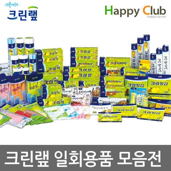 크린랩/크린백/롤백/지퍼백/위생장갑/종이/호일/모음 상품이미지