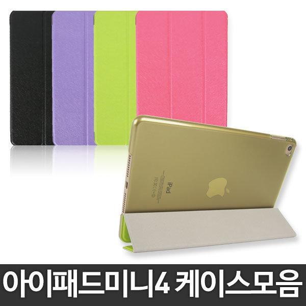 아이패드미니4케이스 ipad mini4 아이패드미니4 상품이미지